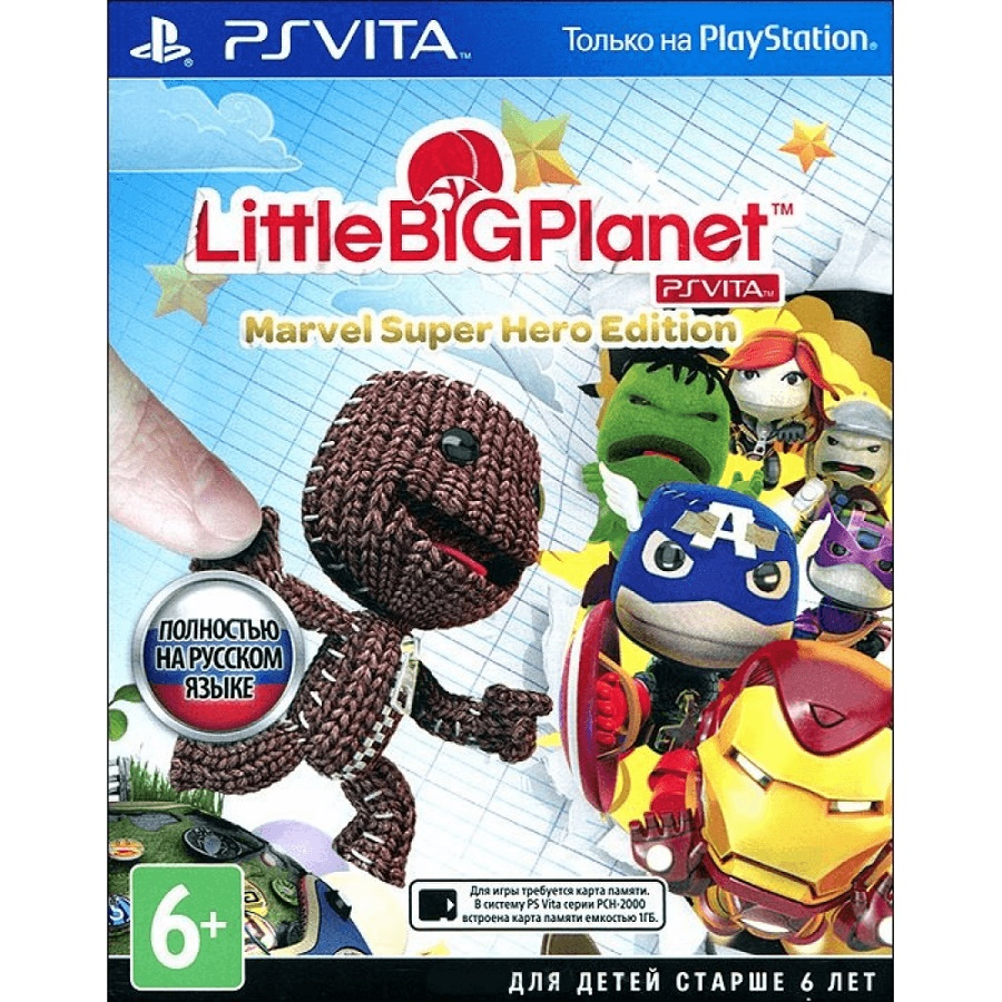 Игра для PS Vita LittleBigPlanet Marvel Super Hero Edition title=