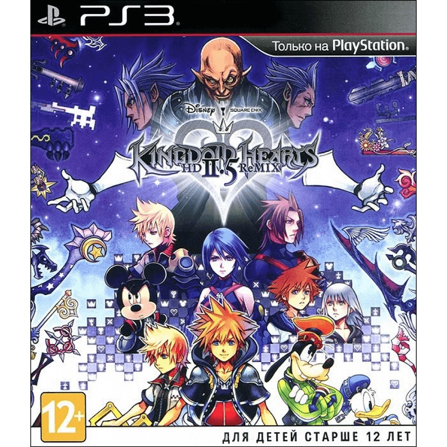 Игра для PS3 Kingdom Hearts HD II.5 ReMIX title=