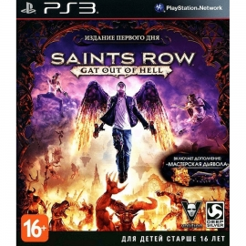 Игра для PS3 Saints Row Gat Out Of Hell