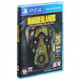 Игра для PS4 Borderlands: The Handsome Collection