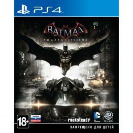 Игра для PS4 Batman: Рыцарь Аркхема