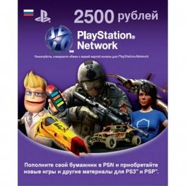 Playstation Network Card 2500 Карта оплаты для Playstation