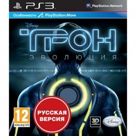 Игра для PS3 Трон. Эволюция