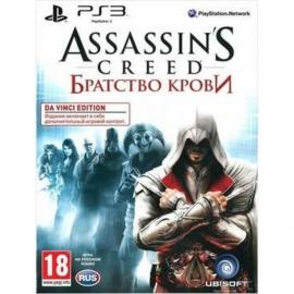Игра для PS3 Assassin's Creed: Братство крови (Edition)