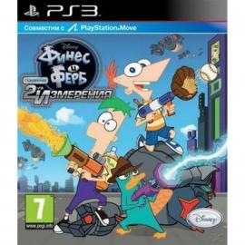 Игра для PS3 Disney Финес и Ферб. Покорение 2-ого измерения