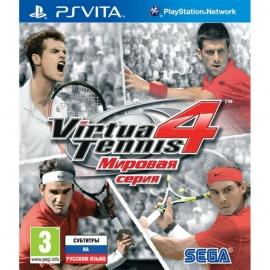 Игра для PS Vita Virtua Tennis 4: Мировая серия
