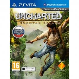 Игра для PS Vita Uncharted. Золотая бездна