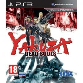 Игра для PS3 Yakuza. Dead Souls