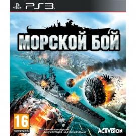 Игра для PS3 Морской бой
