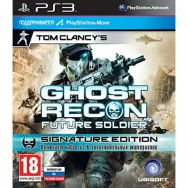 Игра для PS3 Tom Clancy's Ghost Recon Future Soldier (Signature Edition)