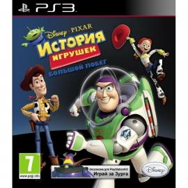 Игра для PS3 Disney Pixar История игрушек 3 Большой побег