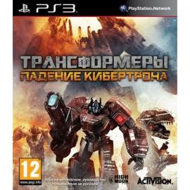 Игра для PS3 Трансформеры: Падение Кибертрона