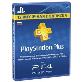 Карта оплаты PlayStation Plus Card: Подписка на 1 год