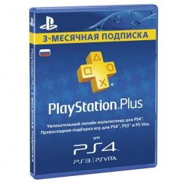 Карта оплаты PlayStation Plus: Подписка на 3 месяца