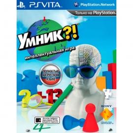 Игра для PS Vita Умник?!