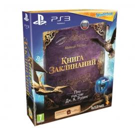 Игра для PS3 Книга заклинаний + Wonderbook