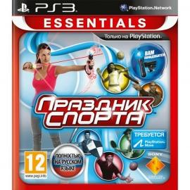 Игра для PS3 Праздник спорта (Essentials)