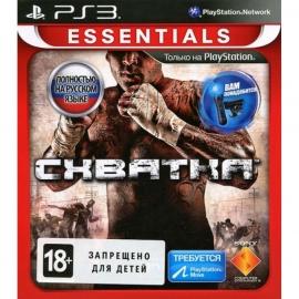 Игра для PS3 Схватка (Essentials)
