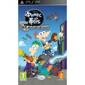 Игра для PSP Финес и Ферб. Покорение 2-го измерения
