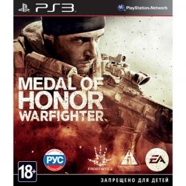 Игра для PS3 Medal of Honor. Warfighter