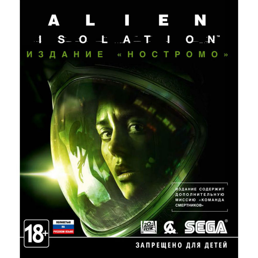 Игра для Xbox One Alien: Isolation (Издание Ностромо) title=