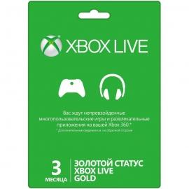 Xbox Live Gold на 3 месяца Карта подписки для Xbox 360