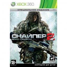 Игра для Xbox 360 Снайпер. Воин-Призрак 2