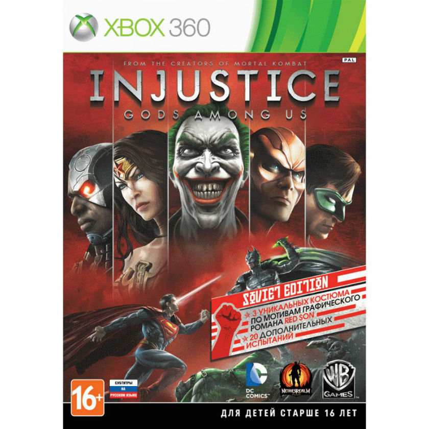 Игра для Xbox 360 Injustice: Gods Among Us. Soviet Edition title=