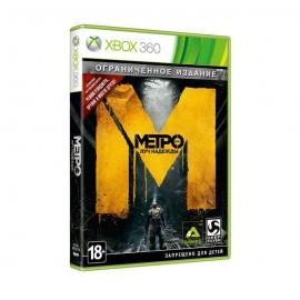 Игра для Xbox 360 Метро 2033: Луч Надежды (Limited Edition)