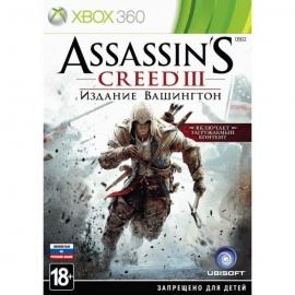 Игра для Xbox 360 Assassin's Creed 3 (Издание Вашингтон)