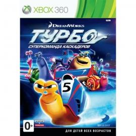 Игра для Xbox 360 Турбо: Суперкоманда каскадеров