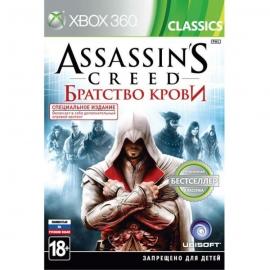 Игра для Xbox 360 Assassin's Creed Братство Крови (Classics)