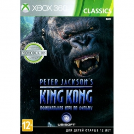 Игра для Xbox 360 King Kong. The Official Game of the Movie (Classics)