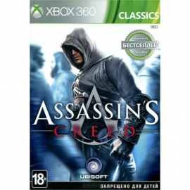 Игра для Xbox 360 Assassin's Creed. Classics