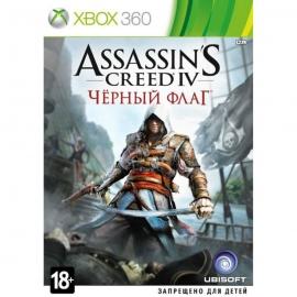 Игра для Xbox 360 Assassin's Creed IV. Чёрный флаг