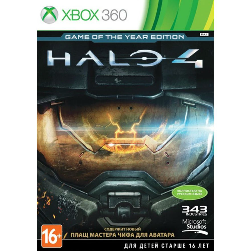 Игра для Xbox 360 Halo 4 (Game of the Year Edition) title=