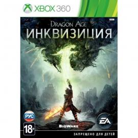 Игра для Xbox 360 Dragon Age. Инквизиция
