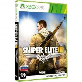 Игра для Xbox 360 Sniper Elite 3