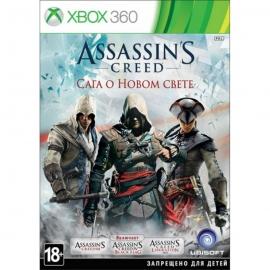 Игра для Xbox 360 Assassin's Creed. Сага о Новом Свете