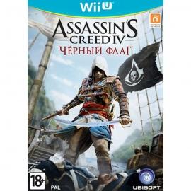 Игра для Nintendo WII U Assassin's Creed IV. Черный флаг