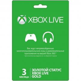 Карта подписки для Xbox 360 Xbox Live Gold на 3 месяца