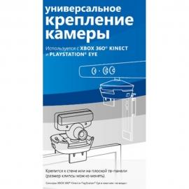 Держатель для Kinect и камеры PS3 Buka HHC-008