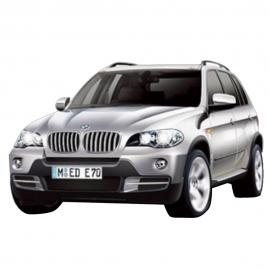 Радиоуправляемая модель Rastar BMW X5 23100R